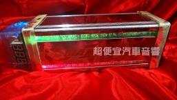 台灣MAXSONIC 3.0法拉 爆閃LED電壓表迷紅燈