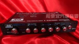 美國AVA 8段4v前極電子分音器