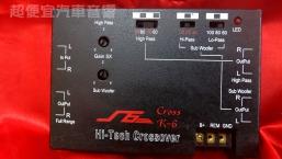 美國Cross K-6 電子分音器