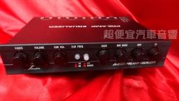 美國JAudie 電子分音器