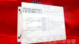 德國modulation 電子分音器