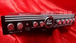 美國POWER Blue 7段4v前極電子分音器