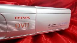 日本necvox DVD換片箱