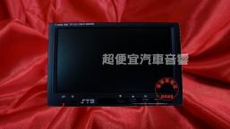 STB CTH-0708E 7吋車用頭枕LCD螢幕