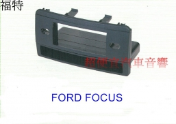 FORD FOCUS 主機面板框