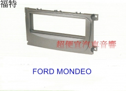 FORD MONDEO 主機面板框