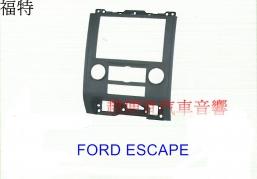 FORD ESCAPE 主機面板框
