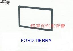 FORD TIERRA 1主機面板框