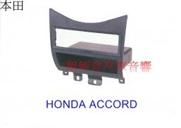 HONDA ACCORD 機面板框