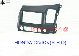 HONDA CIVIC 主機面板框