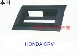HONDA CRV 2機面板框