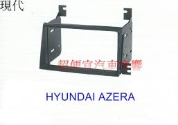 HYUNDAI AZERA 主機面板框