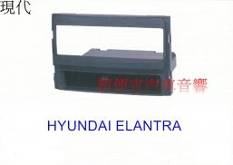 HYUNDAI ELANTRA 主機面板框