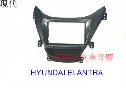 HYUNDAI ELANTRA 2011~2014年款主機面板框