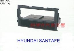 HYUNDAI SANTAFE 主機面板框
