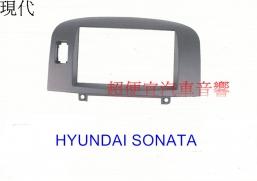 HYUNDAI SONATA 主機面板框