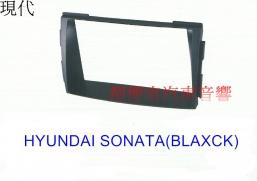 HYUNDAI 現代 SONATA 主機面板框
