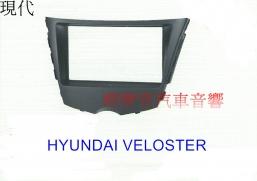HYUNDAI VELOSTER 主機面板框