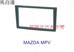 MAZDA MPV 主機面板框