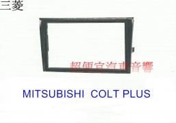 MITSUBISHI COLT PLUS 主機面板框