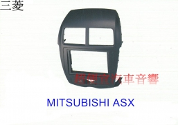 MITSUBISHI ASX 主機面板框
