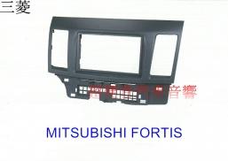 MITSUBISHI FORTIS 主機面板框