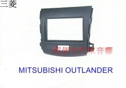 MITSUBISHI OUTLANDER 主機面板框