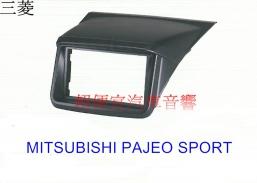 Mitsubishi Pajero Sport主機面板框