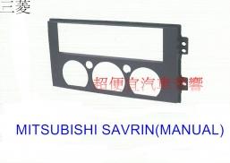 MITSUBISHI SAVRIN 主機面板框