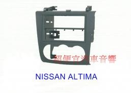 NISSAN ALTIMA 主機面板框