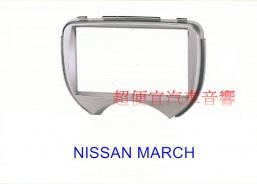 NISSAN MARCH 主機面板框
