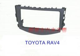 TOYOTA RAV4 主機面板框