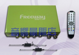 Freeway DVBT-3車用數位電視盒