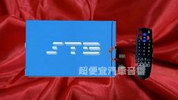 STB 雙頻數位電視接收器